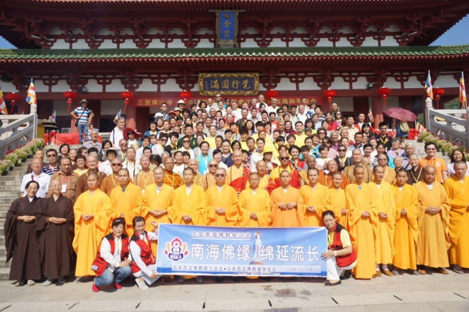 Pic1-Hainan